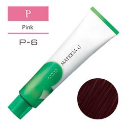 Lebel Краска для волос Materia G Тон P6 - Тёмный блондин розовый 120 гр.