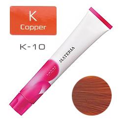 Lebel Краска для волос materia K10 -  Яркий блондин медный 80 гр
