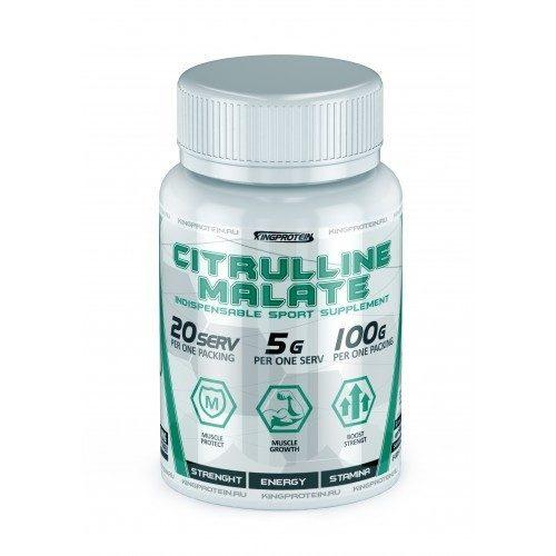 KING CITRULLIN MALATE 100 гр
