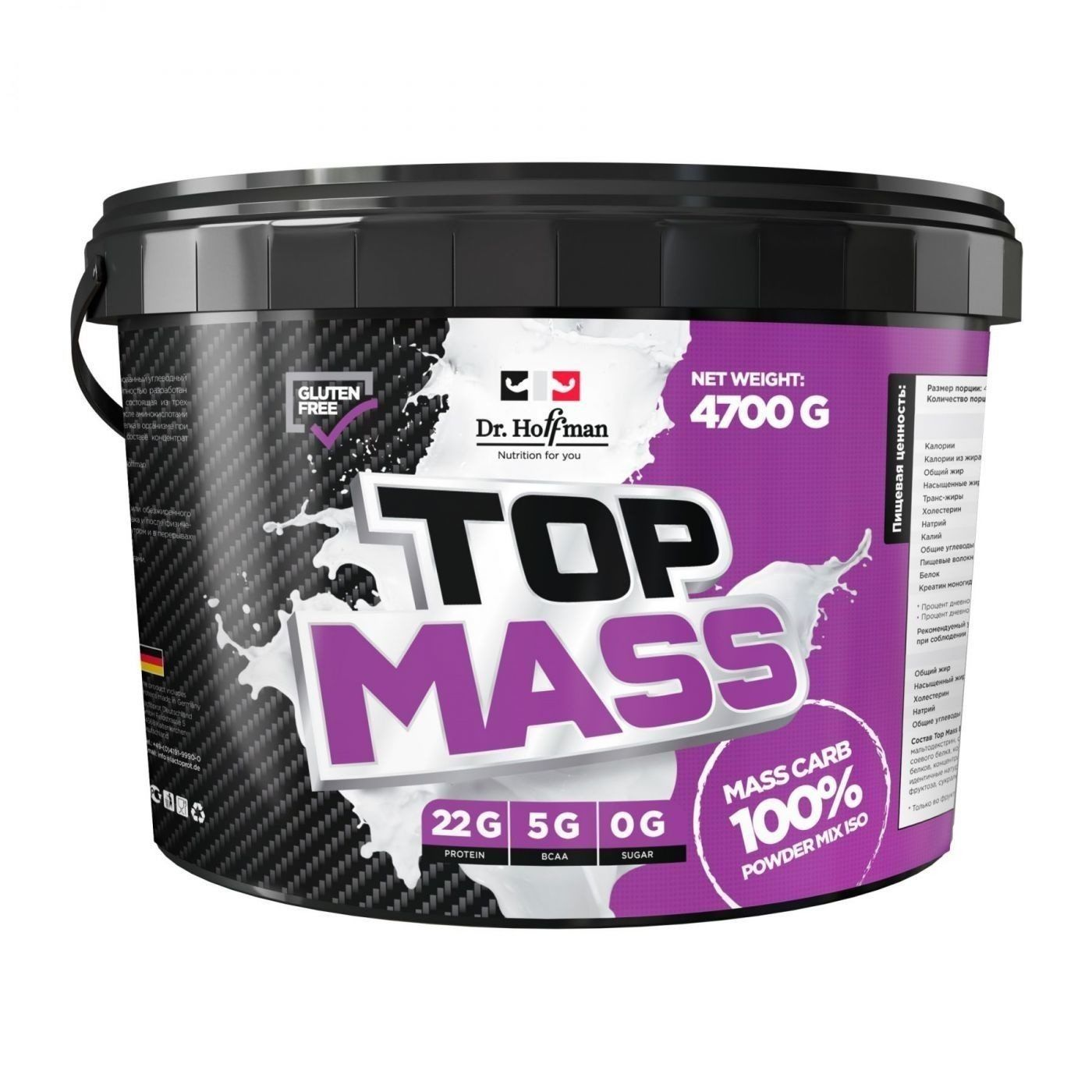 DR. HOFFMAN TOP MASS 4700G