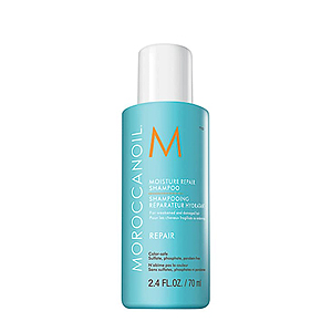 Moroccanoil Moisture Repair Shampoo - Шампунь увлажняющий восстанавливающий 70 мл