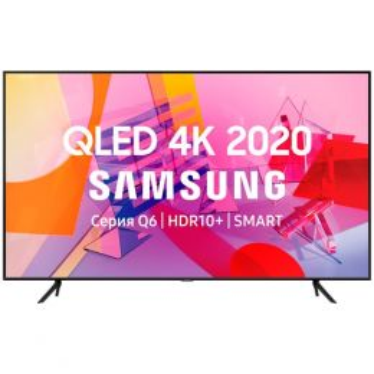 Телевизор QLED Samsung QE58Q67TAU (2020)