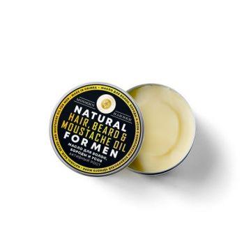 """Масло для волос, бороды и усов """"Активный рост"""" 45 гр"""