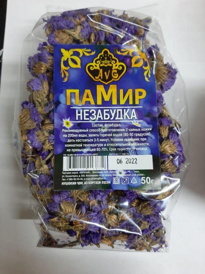 Памир (незабудка) уп 50 гр