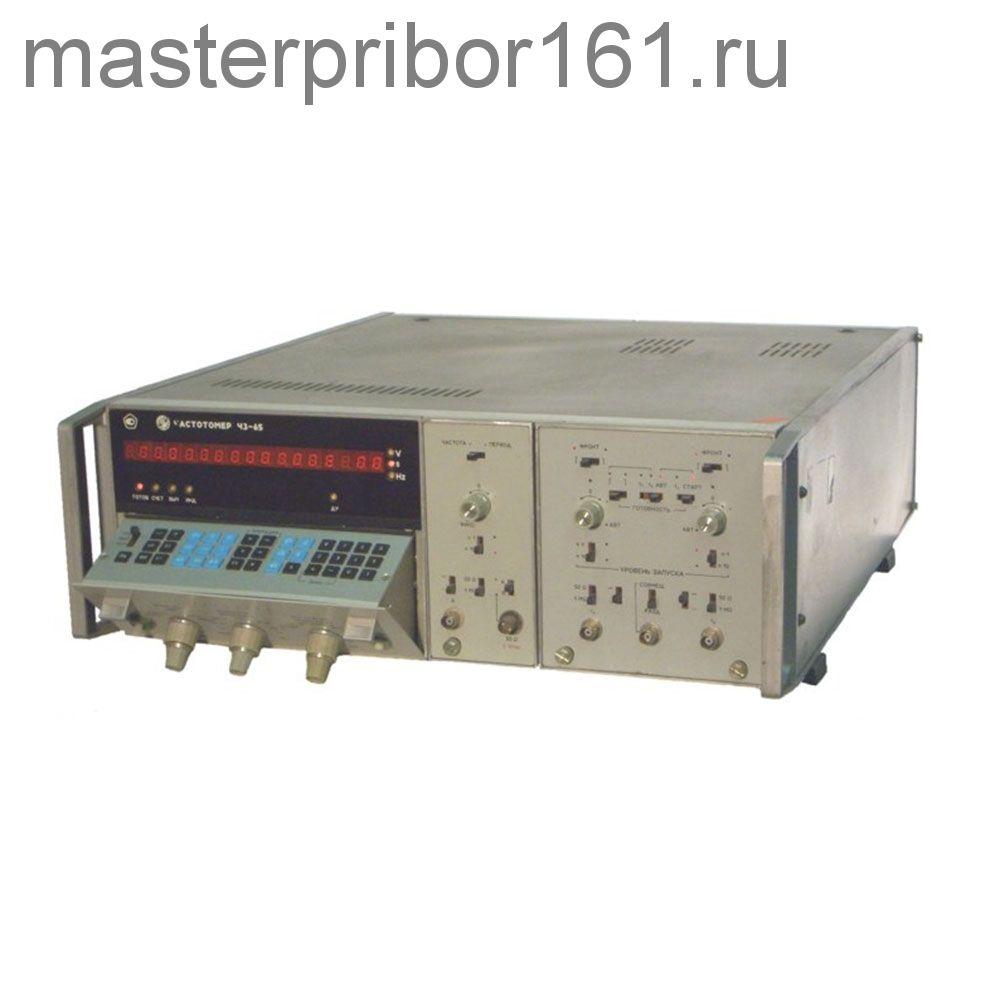 Частотомер электронно-счетный Ч3-65