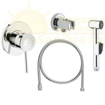 Гигиенический душ Grohe BauClassic 124434 ФОТО