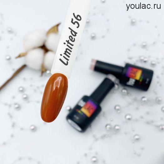 Гель-лак Limited 56 YouLac, 10 ml