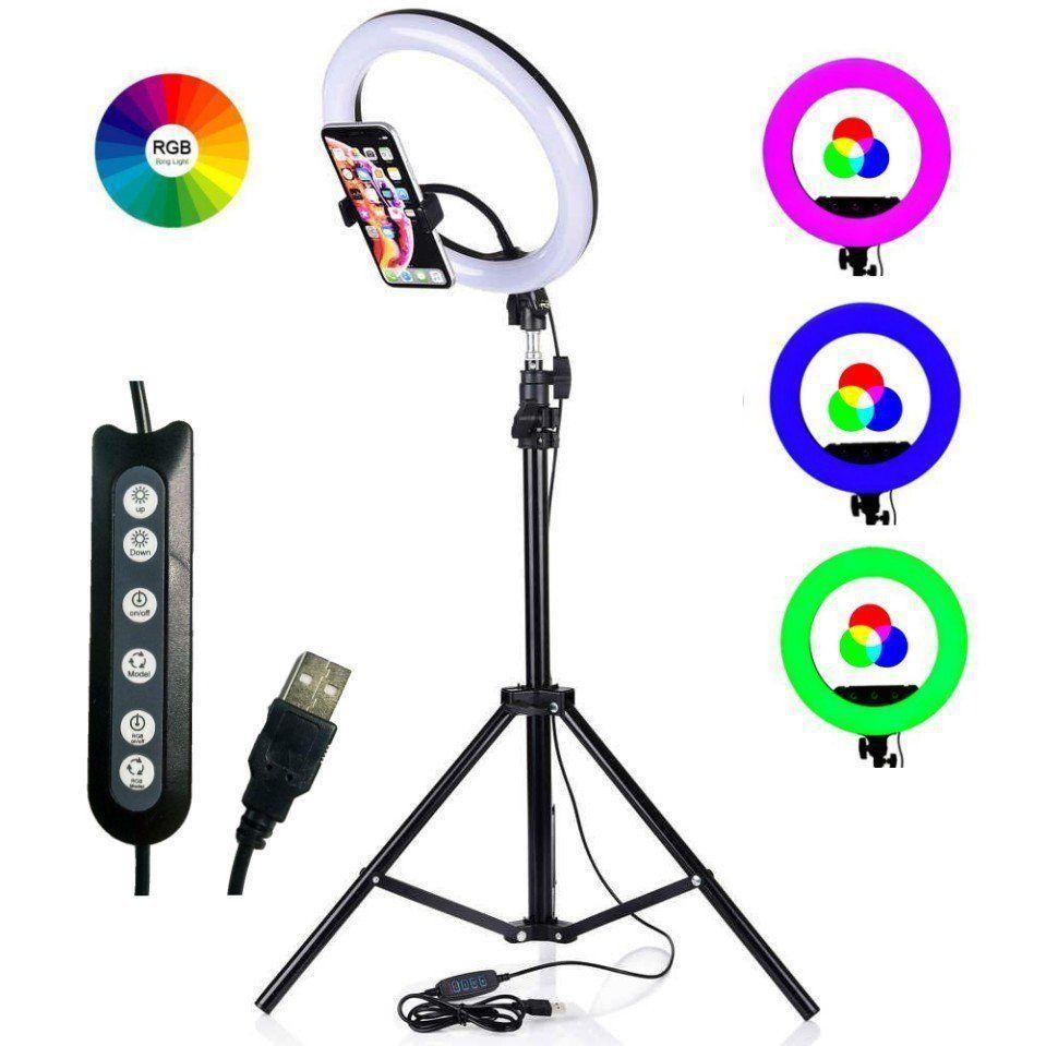Кольцевая  лампа мультиколор RGB MJ26  со штативом 1.9 метра