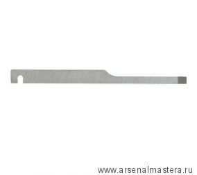 Нож для шпунтубеля Veritas левого, 4мм М00002356 Ver 05P52.34