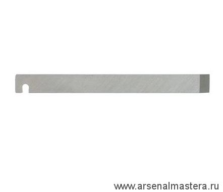 Нож для шпунтубеля Veritas левого 6 мм 05P52.36 М00002361
