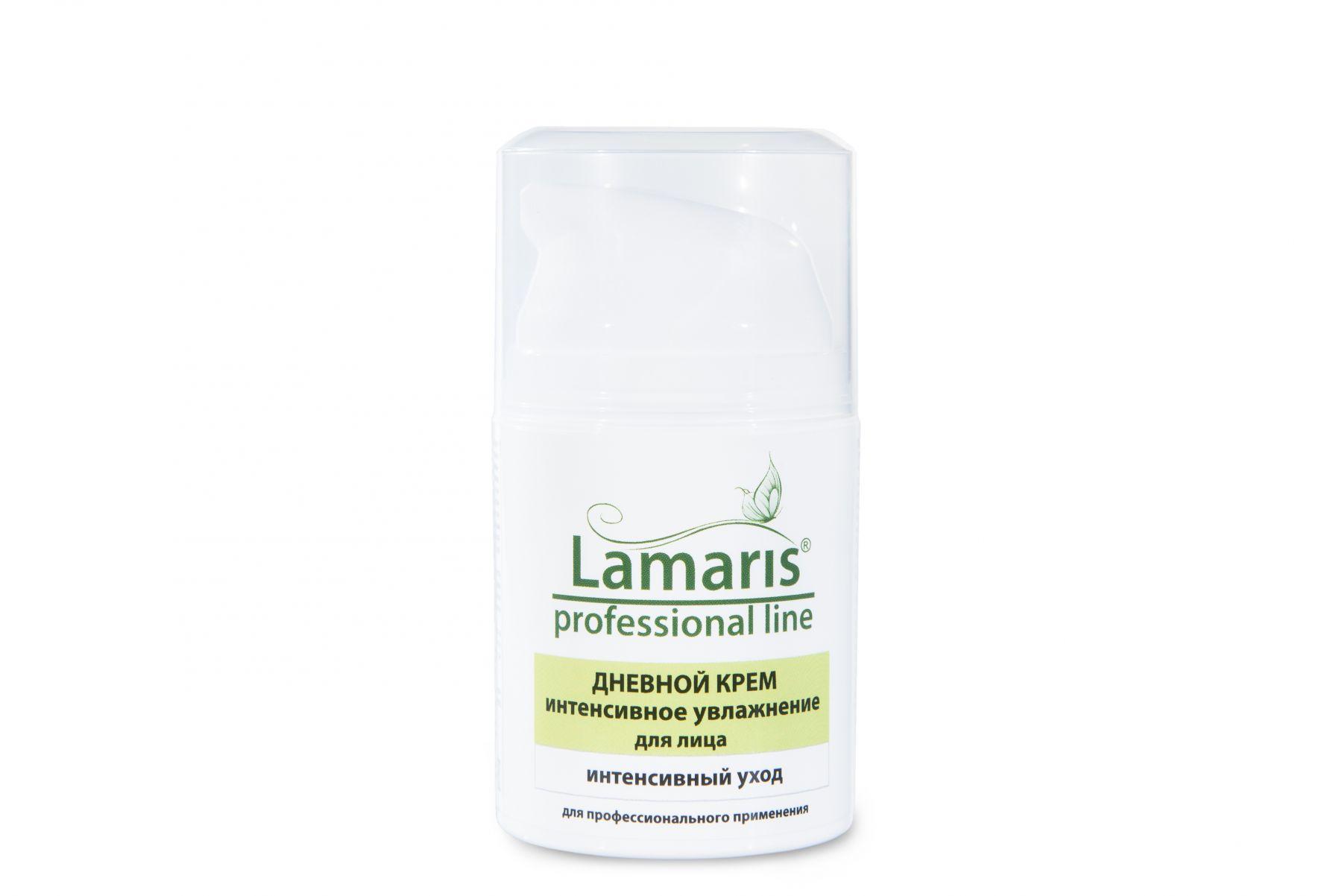 Интенсивное увлажнение дневной крем для лица Lamaris - 50, 100 мл
