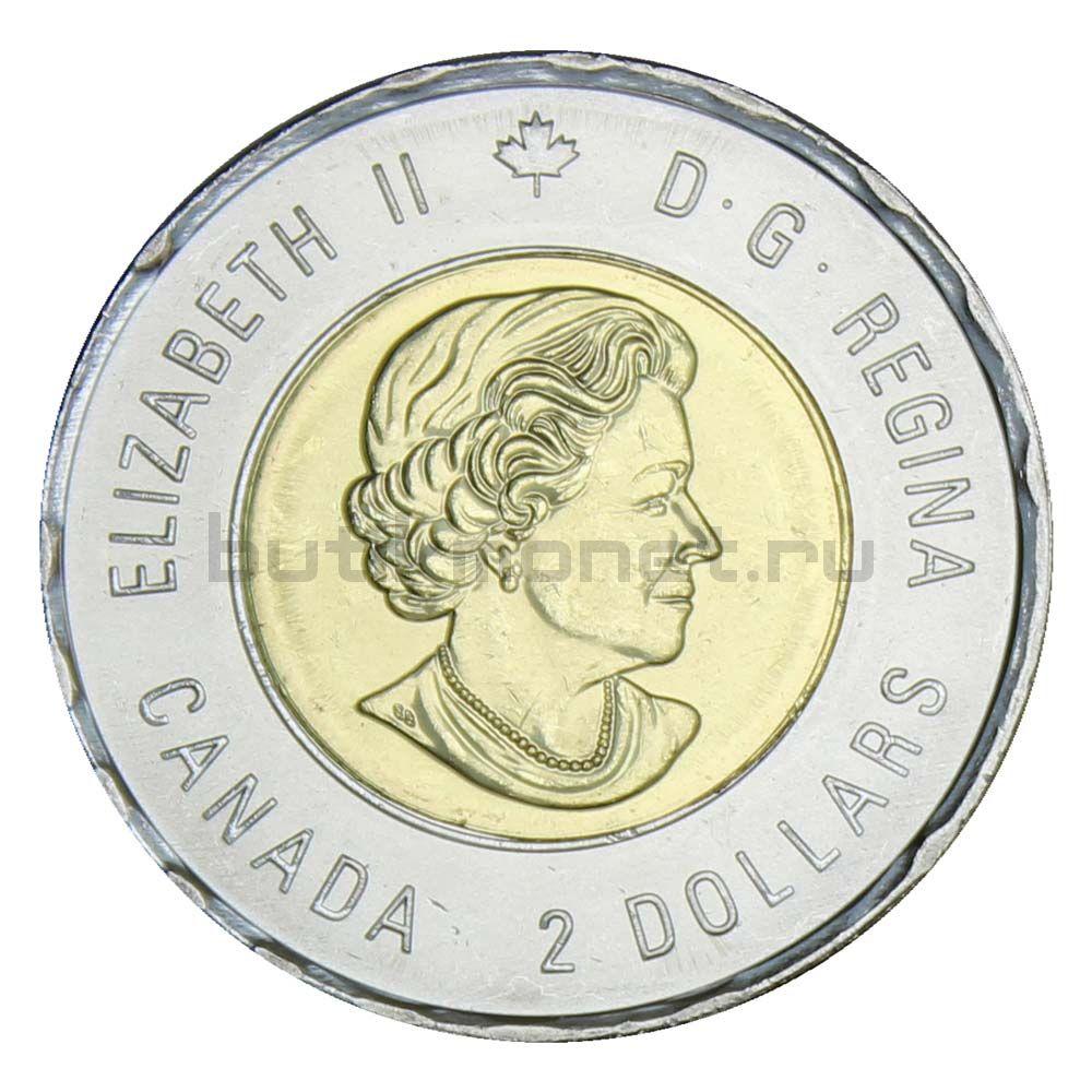 2 доллара 2020 Канада 75 лет победе во Второй Мировой войне Цветная