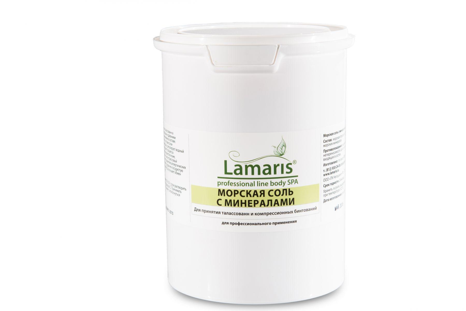 Морская соль с минералами Lamaris - 1 кг