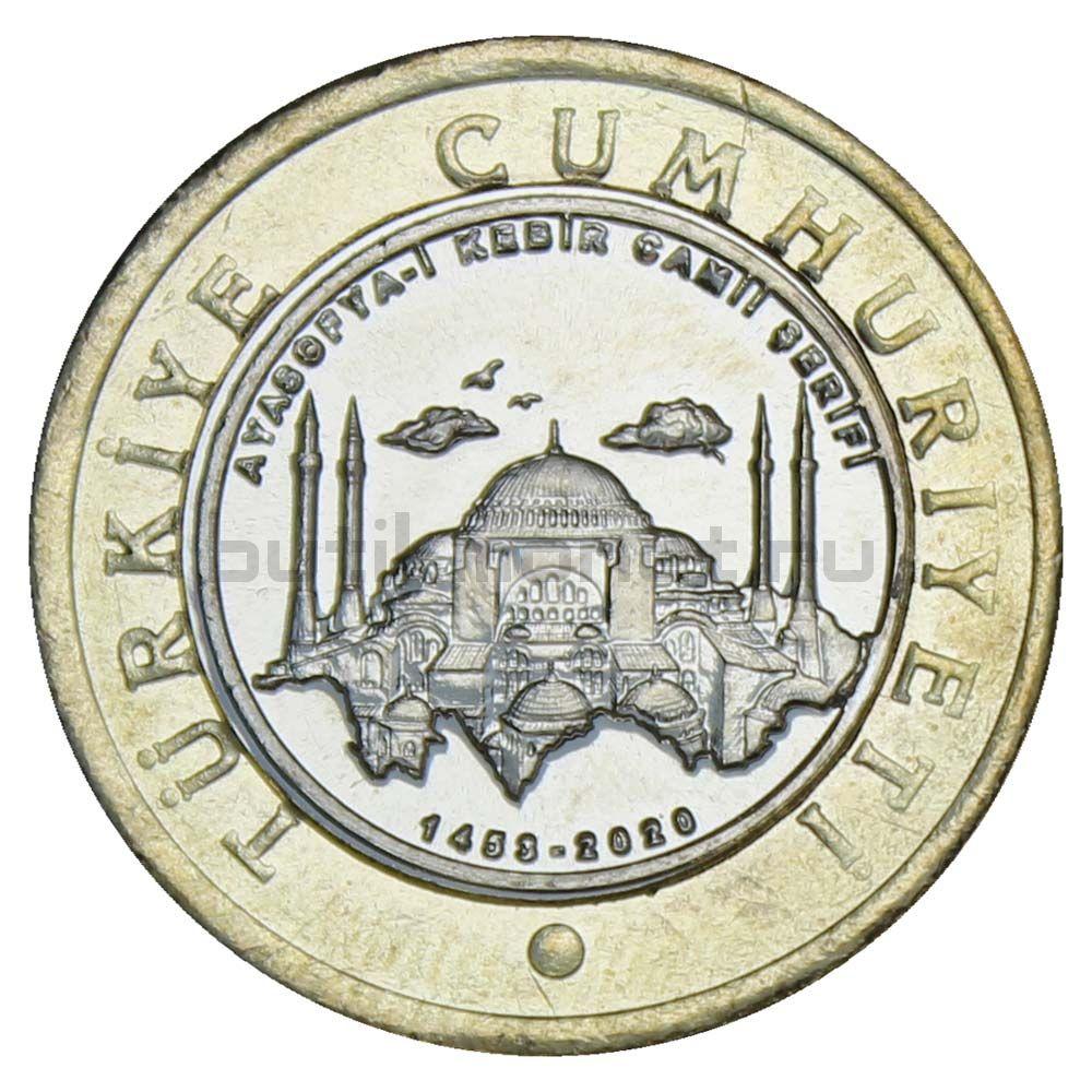 1 лира 2020 Турция Большая мечеть Айя-София
