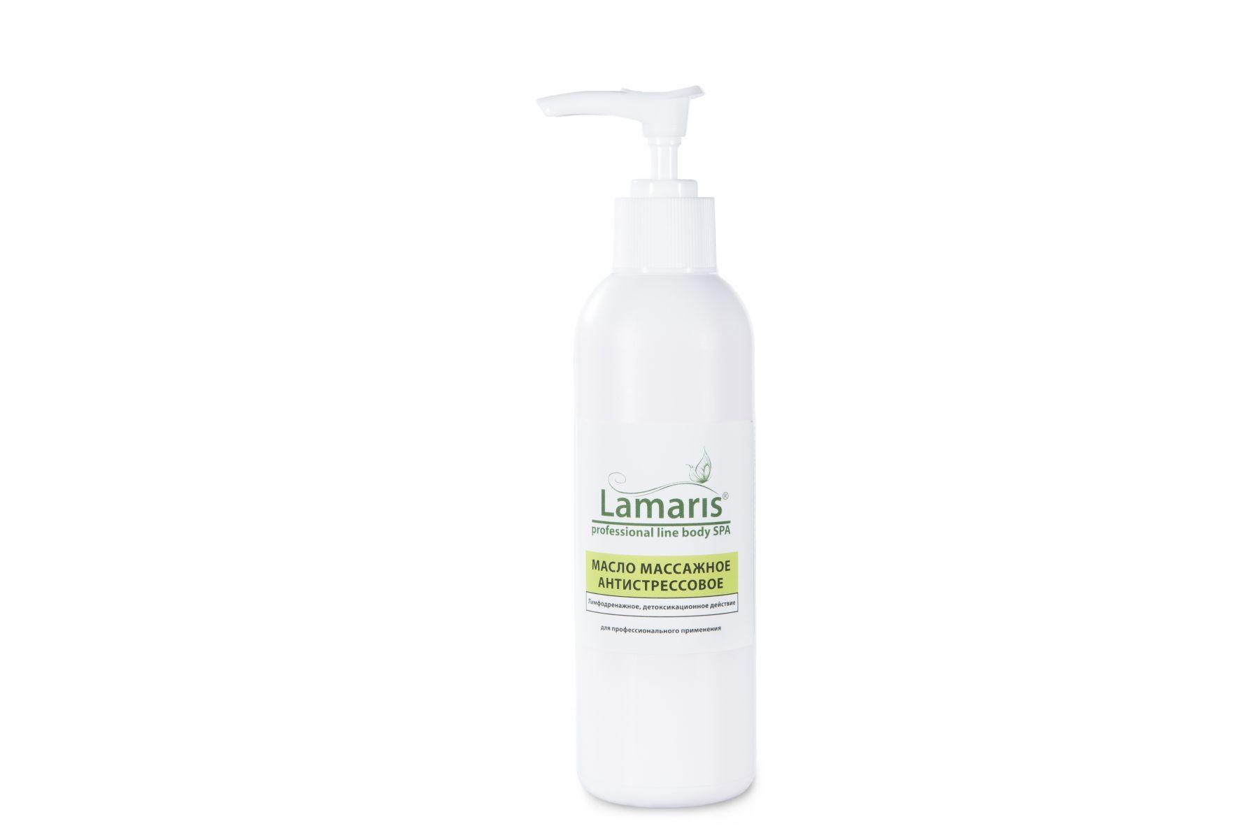 Антистрессовое масло для массажа тела Lamaris - 200, 500 мл