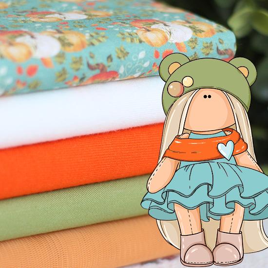 Набор тканей для пошива Тыковка