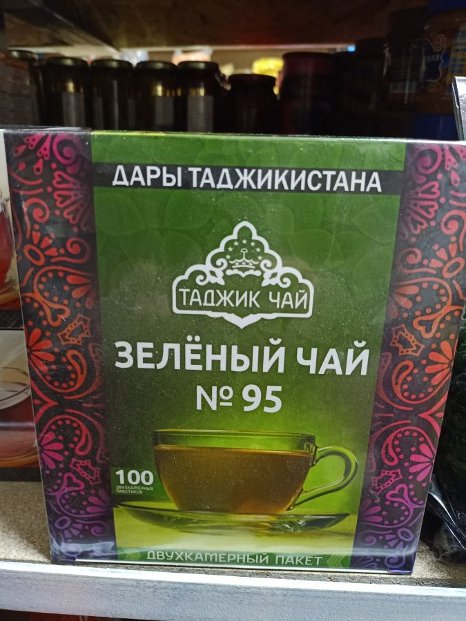 Чай зелёный 100 пакетов