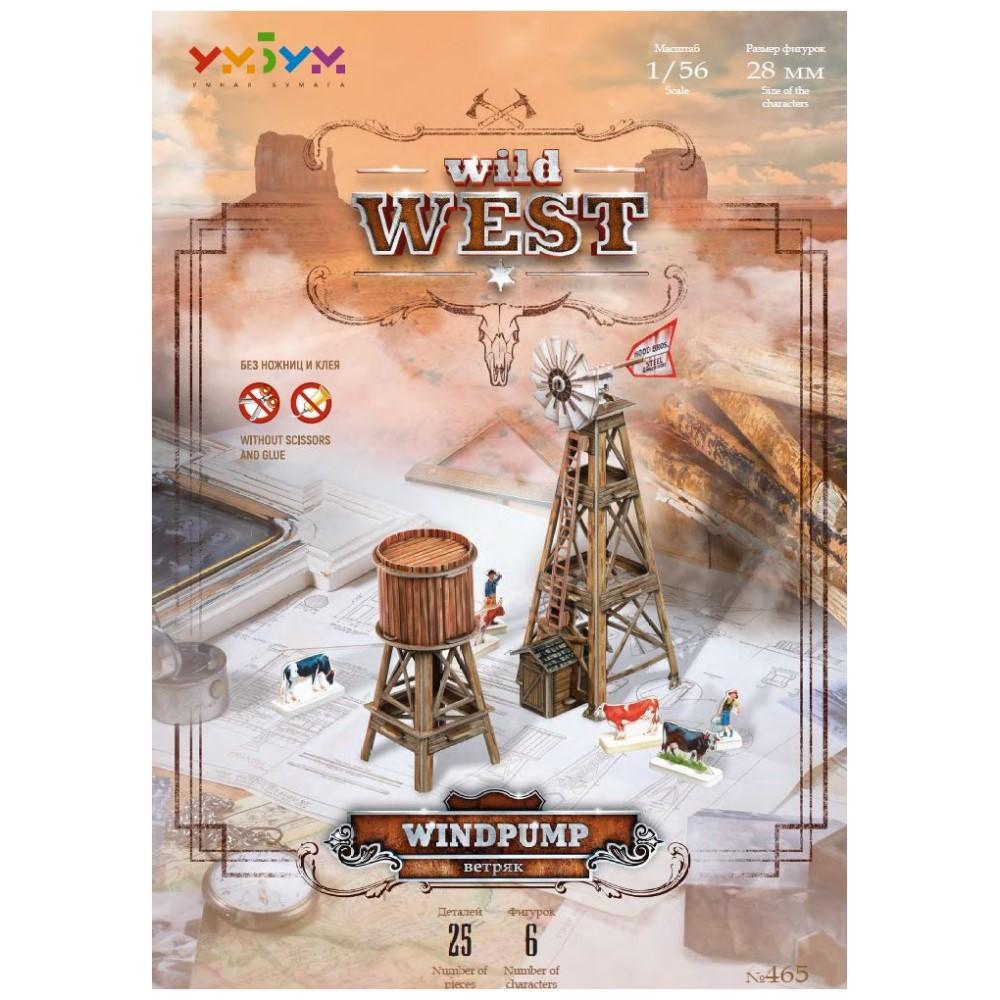 """УмБум465 """"Ветряк"""" West wild-Дикий запад"""