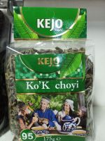 Чай зелёный 175 гр