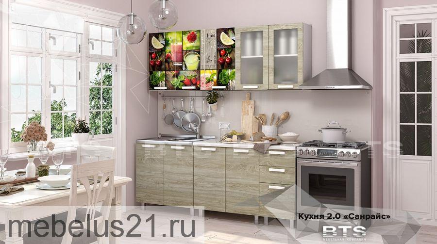 """Яркая, стильная и современная кухня """"Санрайс"""" 2,0м"""