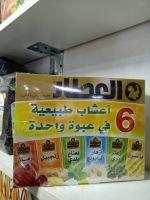 Чай ассорти в пакетах Сирия