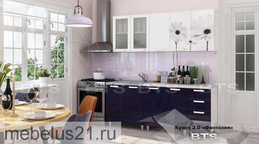 """Кухонный гарнитур """"Фантазия"""" 2,0м"""