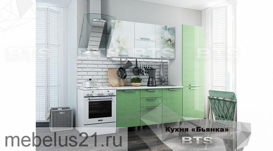 "Кухонный гарнитур ""Бьянка с пеналом"" 2,1м"