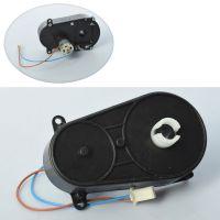 Рулевой редуктор для детского электромобиля RS380 5600PRM