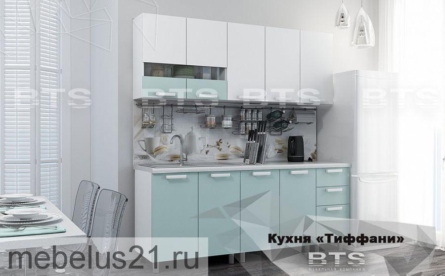 Кухонный гарнитур «Тиффани» 2,0 м