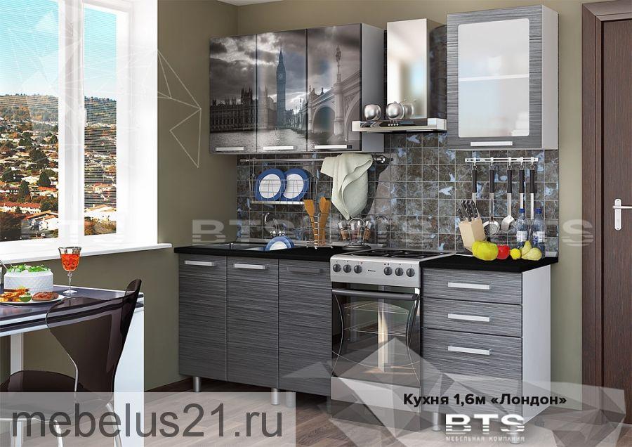Кухонный гарнитур «Лондон 1,6»