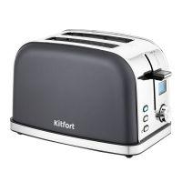 Тостер KitFort KT-2036-5 графит (НОВИНКА)