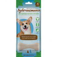 Лакомство для собак средних пород «Зубочистики Кальциевые» 90г