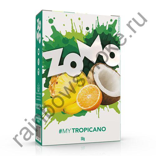 Zomo Classics Line 50 гр - Tropicano (Тропикано)