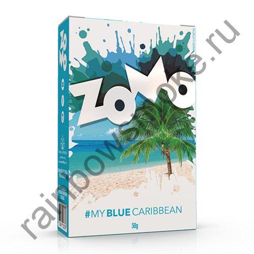 Zomo World Line 50 гр - Blue Caribbean (Голубой Карибский)