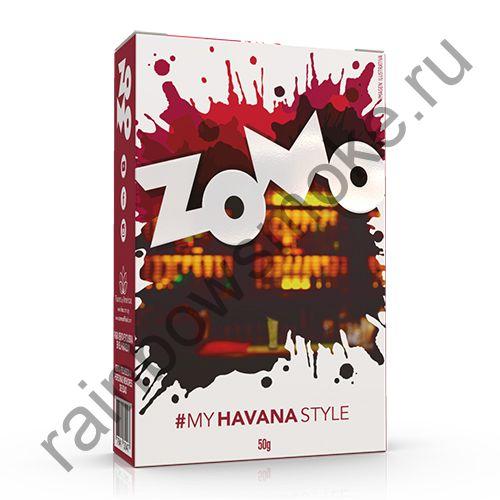 Zomo World Line 50 гр - Havana Style (Гаванский Стиль)