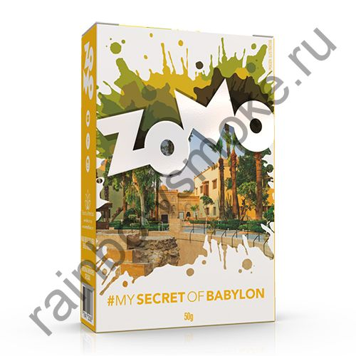 Zomo World Line 50 гр - Secret of Babylon (Тайна Вавилона)