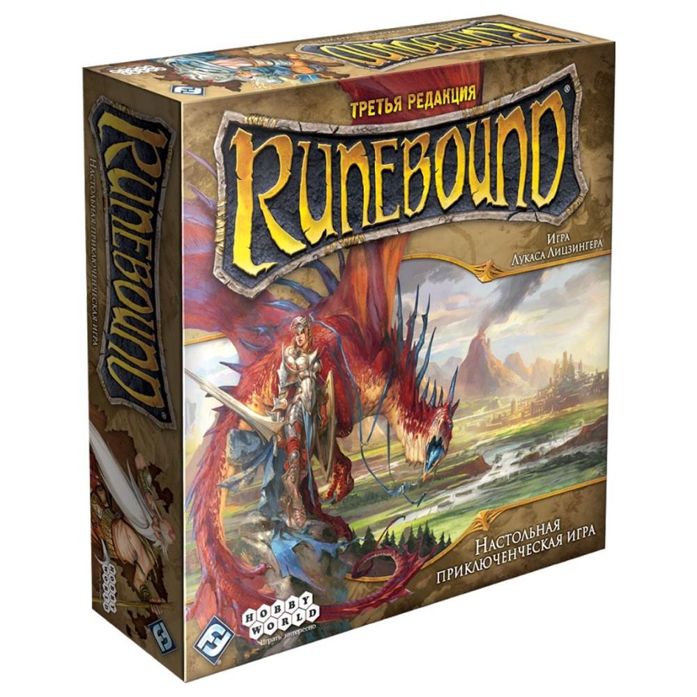 Runebound (3-я редакция)