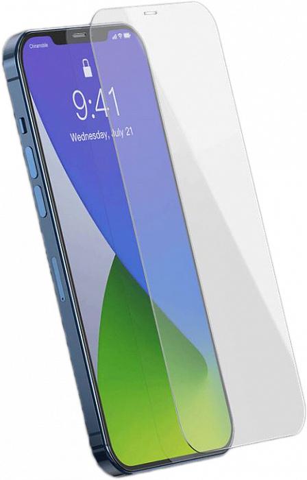 Защитное стекло для iPhone 12 Pro Max 2D