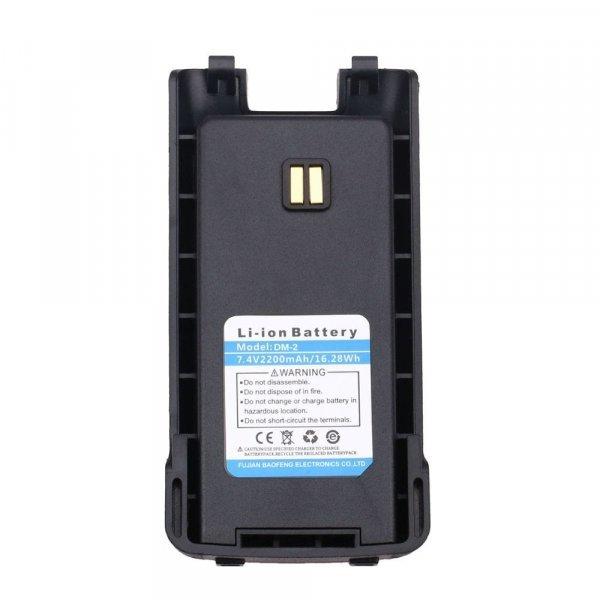 Аккумулятор для раций Baofeng DM-1702, Baofeng DM-X