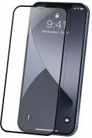 Защитное стекло iPhone 12 mini 9D (полноразмерное)