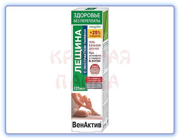 Гель-бальзам для ног ВенАктив Лещина с экстрактом пиявки