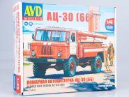 Сборная модель Пожарная автоцистерна АЦ-30 (66)