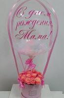 Композиция для мамы, шляпная коробка с цветами и шаром