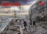 Фигуры, Чернобыль №3. «Чистильщики» (5 фигур)