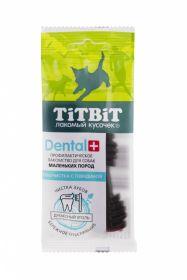 Тит Бит ДЕНТАЛ+ Зубочистка с говядиной для собак маленьких пород