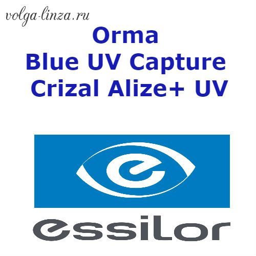 1,5 Orma Blue UV Capture Crizal Alize+ UV