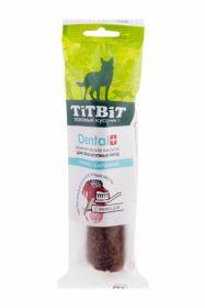 Тит Бит ДЕНТАЛ+ Трубочка с бараниной для собак крупных пород