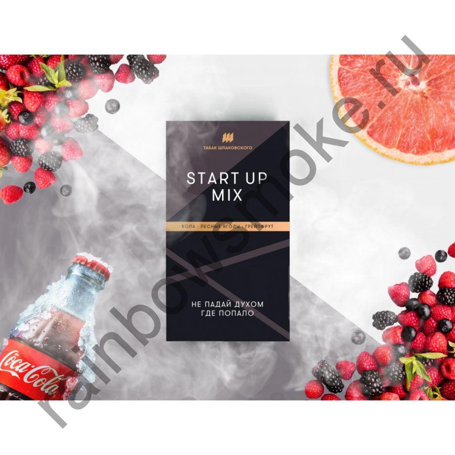 Табак Шпаковского 40 гр - Start Up Mix (Запуск Микс)