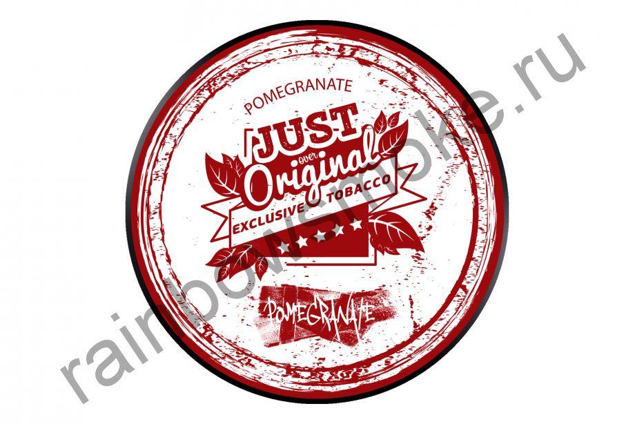 Just Over Original 100 гр - Pomegranate (Гранат)
