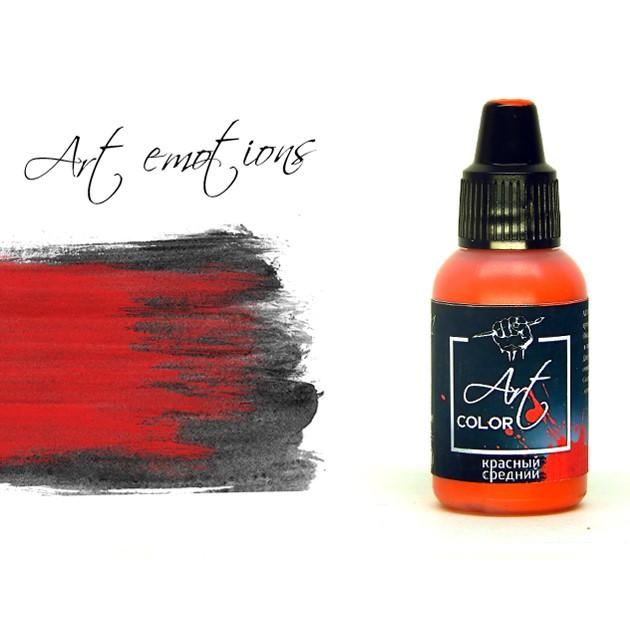 Краска Art Color красный средний (red medium)